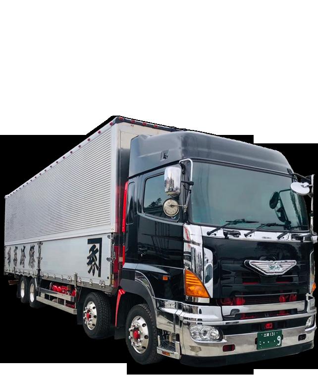 貨物/冷凍 運送