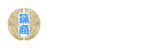 車両整備 車両塗装 ㈱ 篠崎商事|茨城県稲敷郡阿見町トラック運送会社